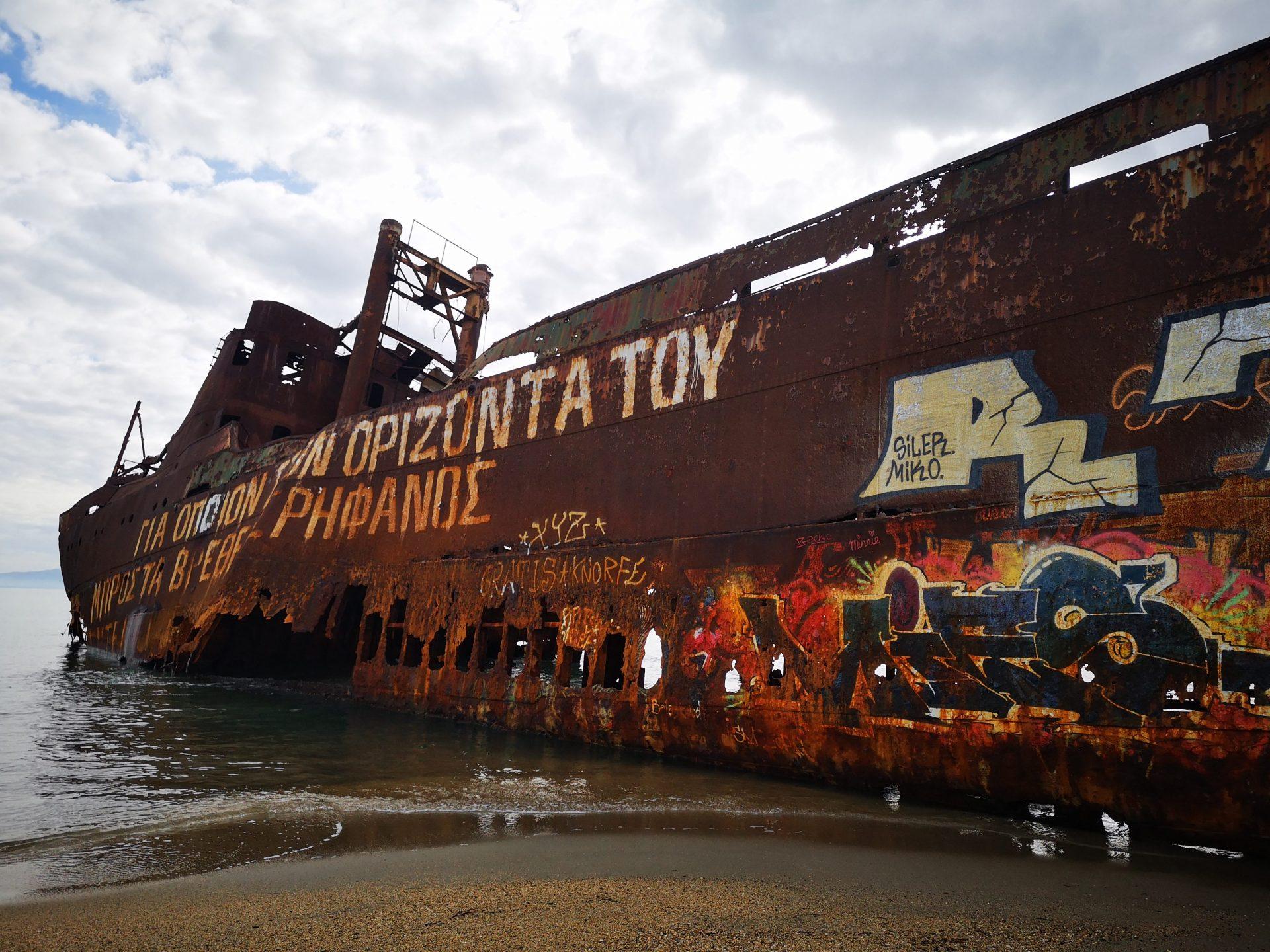 The rusting shipwreck Dimitrios